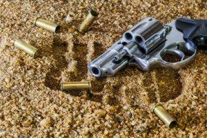 Firearm 409252 340